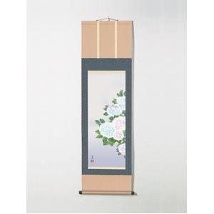 【初夏掛軸】花掛け軸・涼しげな掛軸 ■上村洋美掛軸(尺三)「紫陽花」