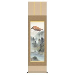 【開運掛軸】【縁起掛軸】日本の象徴『霊峰赤富士』 ■鈴村秀山 掛軸 開運掛軸(尺三) 「紅峰清風」桐箱入り