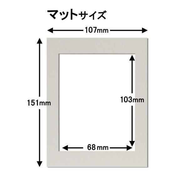 カラー遺影額(ハガキ) ■仏事用額・葬儀額(遺影額)スタンド付 ブラック