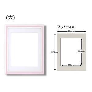 カラー遺影額セット『メモリアルセット』 ■【細い額】仏事用額・葬儀額セット(遺影額) 大小セットA(ピンク)