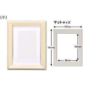 カラー遺影額セット『メモリアルセット』 ■【太い額】仏事用額・葬儀額セット(遺影額) 大小セットA(クリーム)