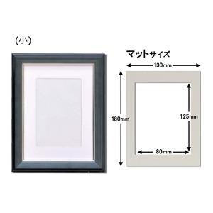 カラー遺影額セット『メモリアルセット』 ■【太い額】仏事用額・葬儀額セット(遺影額) 大小セットB(ブラック)