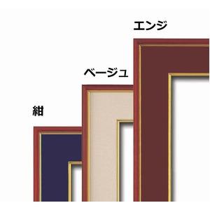 【和額】赤い縁に金色フレーム 日本画額 色紙額 木製フレーム ■赤金 色紙F4サイズ(333×242mm) 紺