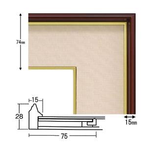 【和額】赤い縁に金色フレーム 日本画額 色紙額 木製フレーム ■赤金 色紙F10サイズ(530×455mm) ベージュ
