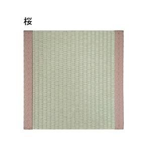 【座布団】日本製・職人作り・日焼けに強く(変色しない)カビやダニも発生しない ■畳み座布団 桜(sakura)