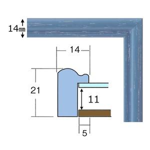 【長方形額】木製額 縦横兼用額 カラー4色展開 ■カラー長方形額(400×250mm)ブルー