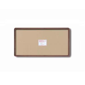 【長方形額】木製額 縦横兼用額 前面アクリル仕様 ■高級角丸木製長方形額(700×350mm)ブラウン