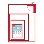 【パネルフレーム】軽いフレーム・UVカットPET付 ■ポスターフレームカラーズB3(515×364mm)レッド