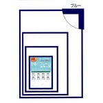 【パネルフレーム】軽いフレーム・UVカットPET付 ■ポスターフレームカラーズB2(728×515mm)ブルー