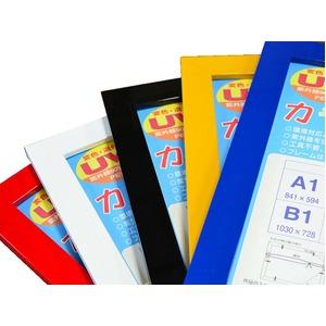 【パネルフレーム】MDFフレーム・UVカット付 ■カラーポスターフレームA4(297×210mm)ホワイト