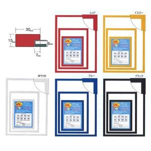 【パネルフレーム】MDFフレーム・UVカット付 ■カラーポスターフレームA3(420×297mm)ブルー
