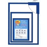 【パネルフレーム】MDFフレーム・UVカット付 ■カラーポスターフレームB2(728×515mm)ブルー