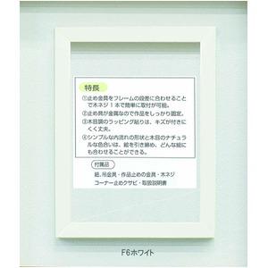 【仮縁油絵額】高級仮縁・キャンバス額・安価油絵額 ■木製仮縁P60(1303×894mm)ホワイト
