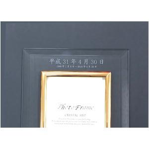平成最後の思い出に 平成記念 レーザー彫刻クリスタルフォトフレーム (最後の日)