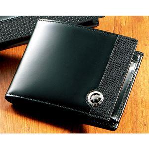 ハンティングワールド 財布 折財布