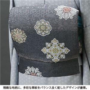 西陣織九寸名古屋帯(仕立上り) 華紋