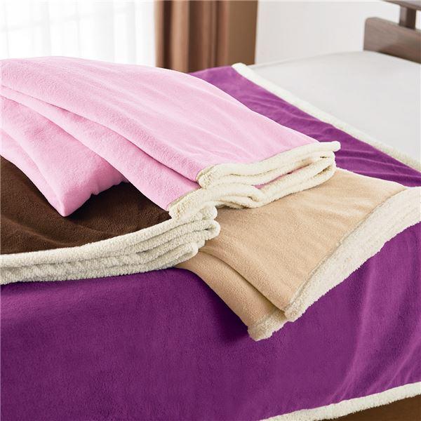 リバーシブル毛布 シングル パープル