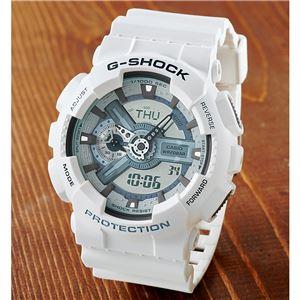 カシオ Gショック 腕時計 GA-110 ホワイト - 拡大画像