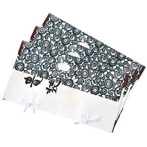 帯タトウ紙3枚組