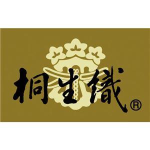 高級桐生織袋帯(仕立上り) こげ茶