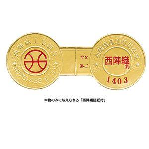 正絹西陣織九寸名古屋帯(仕立上り) 茶系(有栖川)