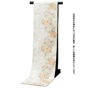 高級桐生織京袋帯(仕立上り) 白