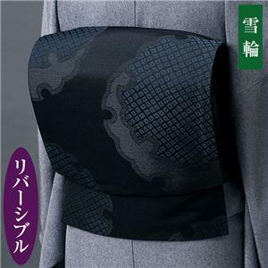 喪装用リバーシブル京袋帯(仕立上り) 黒(雪輪/麻の葉)