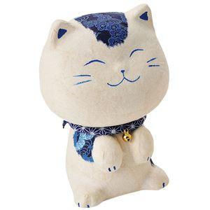 ちぎり和紙幸せ多良福ねこ(藍) 藍猫 大