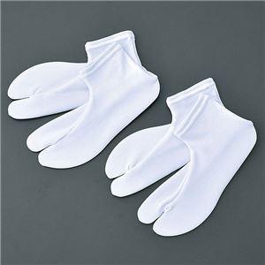 ストレッチ足袋カバー2足組 白