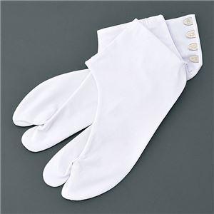 のびる綿キャラコ福助足袋(はっ水加工) ささ 21.5cm