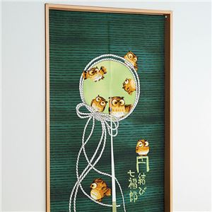 ふくろうの円結びのれん 【1: 約幅85×丈150cm】