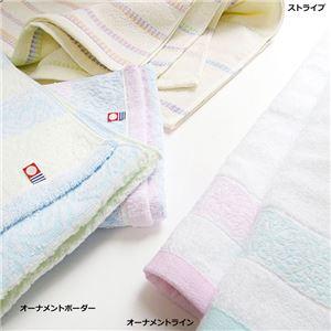 お買得今治産タオルセット 【オーナメントライン 3: 大判バスタオル 3枚組】 h01