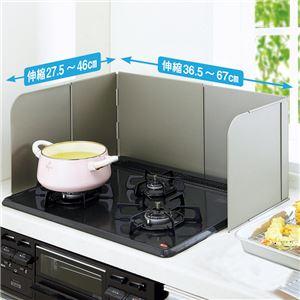 テフロン加工 伸縮レンジガード 【2: システムキッチン用】