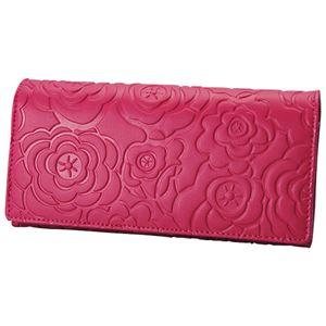 小銭を分けられる牛床革花柄長財布 【ローズピンク】 h01