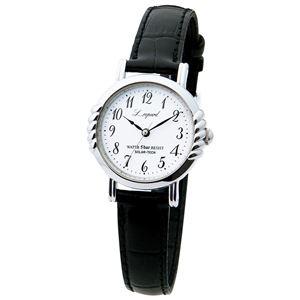 レパード レディーソーラーテック腕時計 - 拡大画像