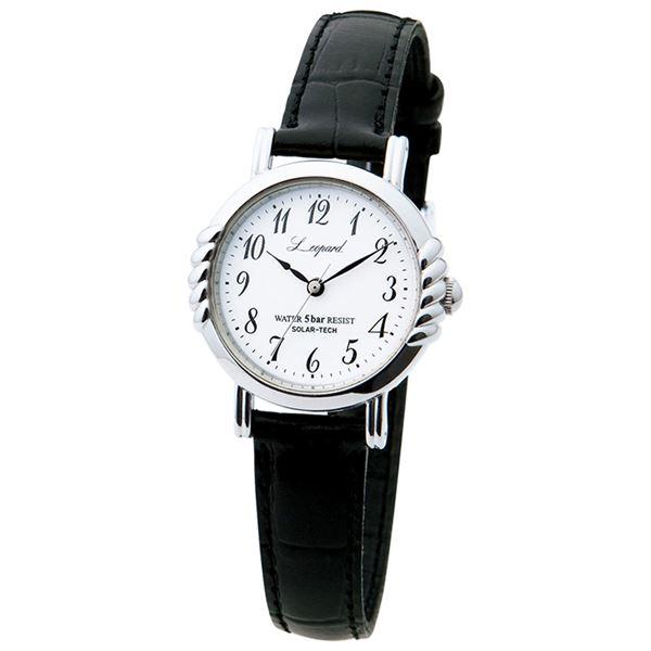 レパード レディーソーラーテック腕時計f00