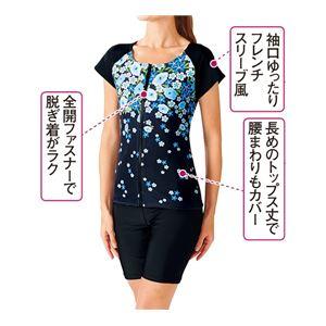 高橋さんの着脱ラクラク水着 【ブルー系セパレート M : M】 - 拡大画像