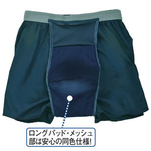 ロングガード・トランクス3色組 【M : M】 h02