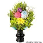 プリザーブド御仏壇用お供え花 【1: 空】