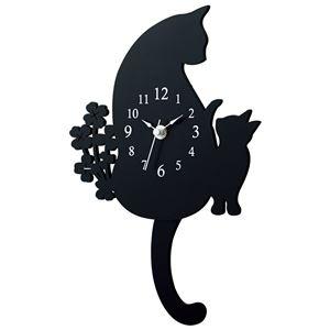 【訳あり・在庫処分】おしゃれネコの振り子時計 【クロネコ】