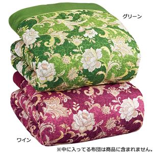 あったか毛布地の掛け布団カバー2色組 - 拡大画像