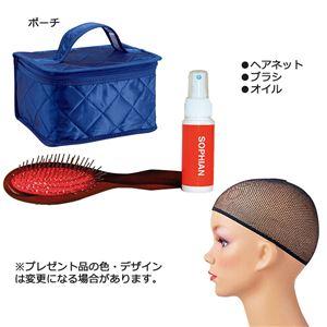 ソフィアン・軽量総手植ヘアウィッグ プラチナソフト・白髪30%【M: M】