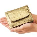 小銭も見やすい小さい牛床革財布 型押オーストリッチ ゴールド