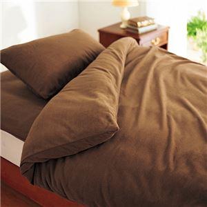 ふわふわあったか毛布のいらないカバーリング ブラウン 【1: シングル3点セット】 - 拡大画像