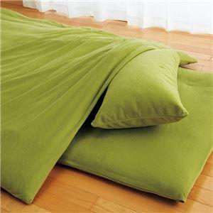 ふわふわあったか毛布のいらないカバーリング グリーン 【1: シングル3点セット】 - 拡大画像