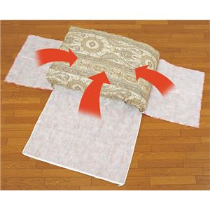 (まとめ) 羽毛布団収納袋 【1: シングル】【×2セット】
