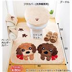 パグとプードルのトイレマットシリーズ プードル 【4: ジャンボマット】