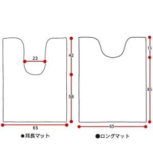 幸せの風水フラワートイレタリー イエロー 【4: ロングマット】