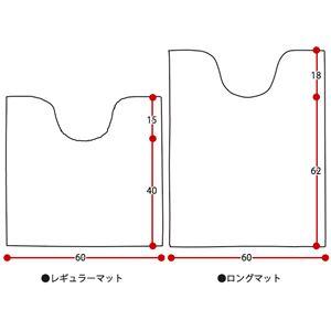 ふくろうとネコのトイレマットシリーズ ふくろう 【3: ロングマット】