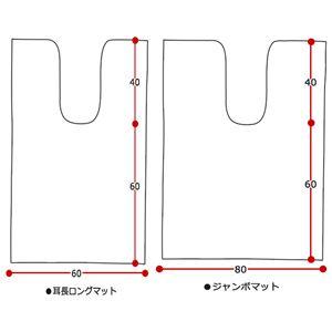 ふくろうとネコのトイレマットシリーズ ふくろう 【4: 耳長ロングマット】